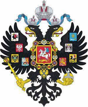 Designing Russian tomorrow