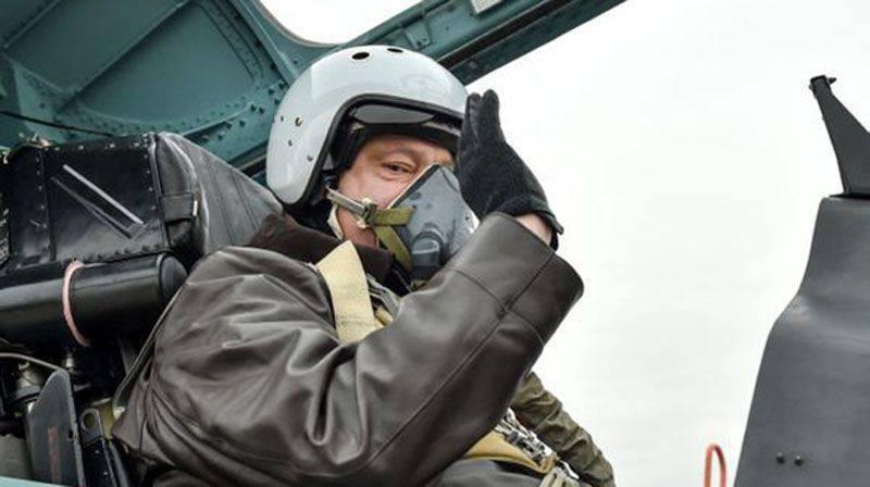 """Achtung!"" - 공기에서 Poroshenko ..."