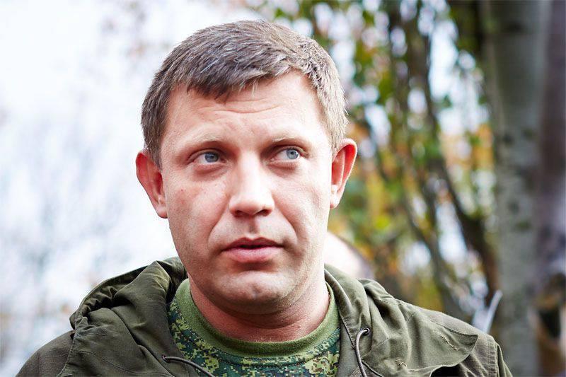 Donbass에서 작년 선거 결과를 취소하는 요청 Poroshenko에 대한 응답으로 DPR의 머리는 대통령과 의회 선거의 결과를 취소 키예프를 제안했다.