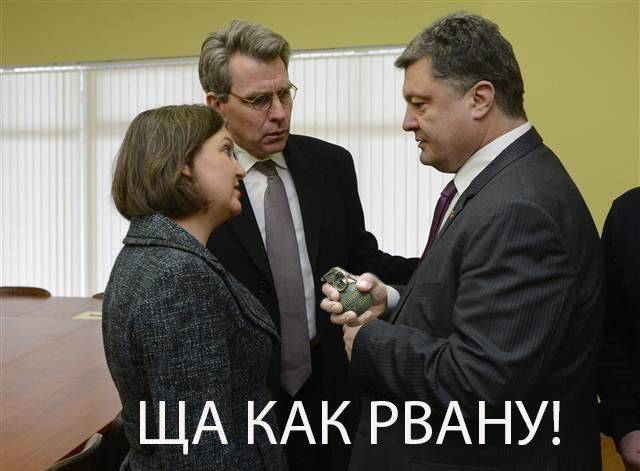 When will the atomic grenade explode in the hands of the president of Ukraine, Petro Poroshenko?