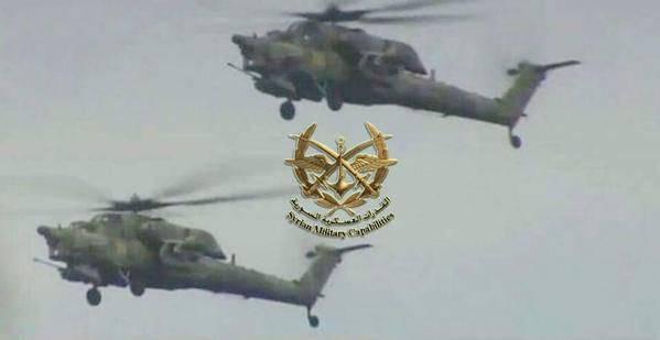 Mi-28 en Siria?