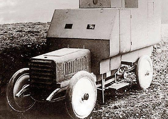 100 anniversario della creazione della prima unità mobile antiaerea della Russia, armata di armi speciali