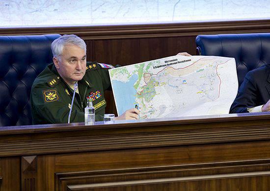 ロシア国防省は、シリアにおけるロシア航空宇宙軍の行動の中間結果を発表した。