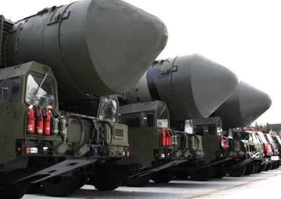 Orden de Teykov La división de misiles Kutuzov de las Fuerzas de Misiles Estratégicos cumplió 55 años