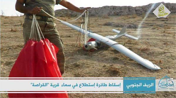 """Na Síria, caiu UAV """"Orlan-10"""""""