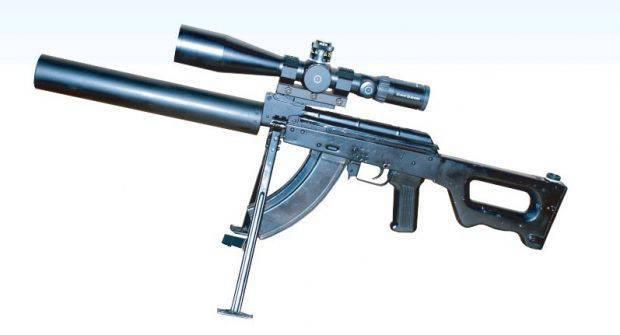 "Ukrayna ordusu silahlı çatışma ""Gopakom"""