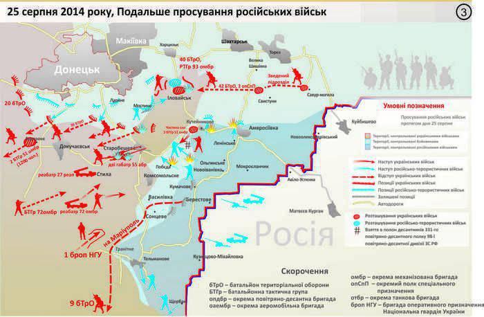 """Le ministère de la Défense de l'Ukraine a présenté un rapport sur les événements survenus au 2014. Le résultat de """"l'enquête"""": """"La Russie est à blâmer pour tout!"""""""