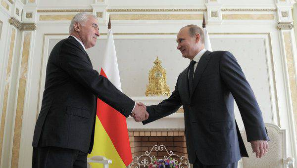 South Ossetia wants to hold a referendum on joining the Russian Federation