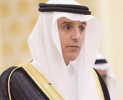 """The head of the Saudi Foreign Ministry said that Iran """"occupies the Arab territories of Syria"""""""
