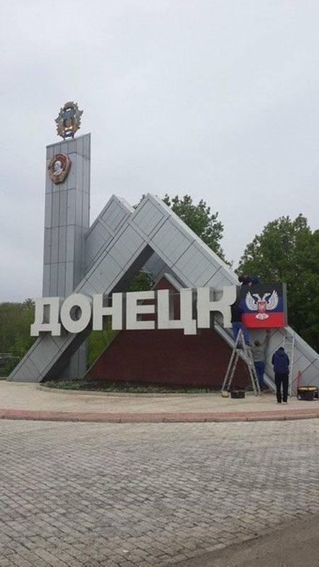 Une explosion a tonné dans le café de Donetsk