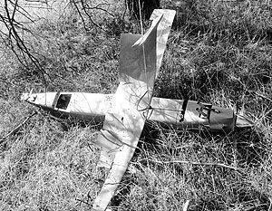 터키에 의해 추락 한 무인 항공기, 가장 가능성있는 러시아의 폐쇄 된 개발