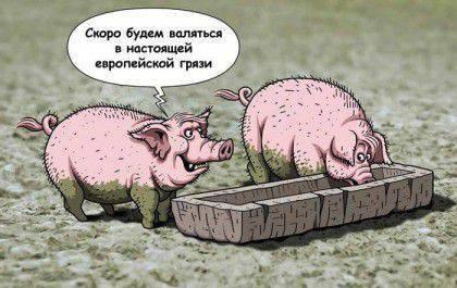 यूरो यूक्रेन के अस्तित्व का एकमात्र तरीका निराशा