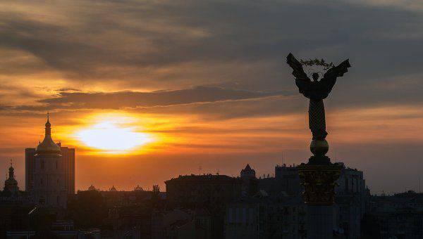 """新しい """"Maidan""""が限界にあります"""