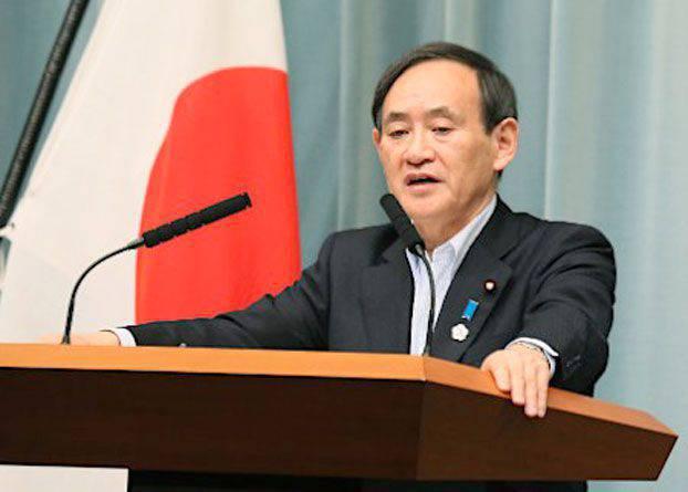 """Tokyo """"se prépare à protester"""" contre les plans du ministère de la Défense relatifs à la création d'une base militaire dans les îles Kouriles"""