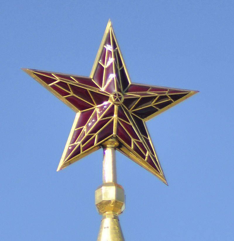 크렘린 별 - 80 년