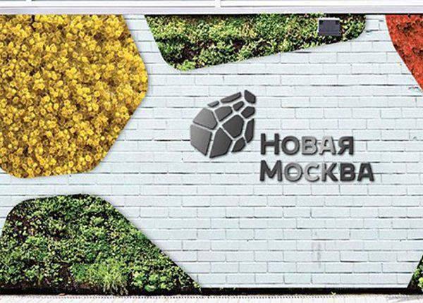私たちは現代美術では何も理解していません! 15百万ルーブルのための新しいモスクワのための疑わしいロゴ