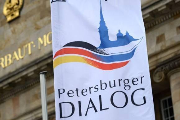 德国人回到了彼得堡对话,但并没有回复它的意思。