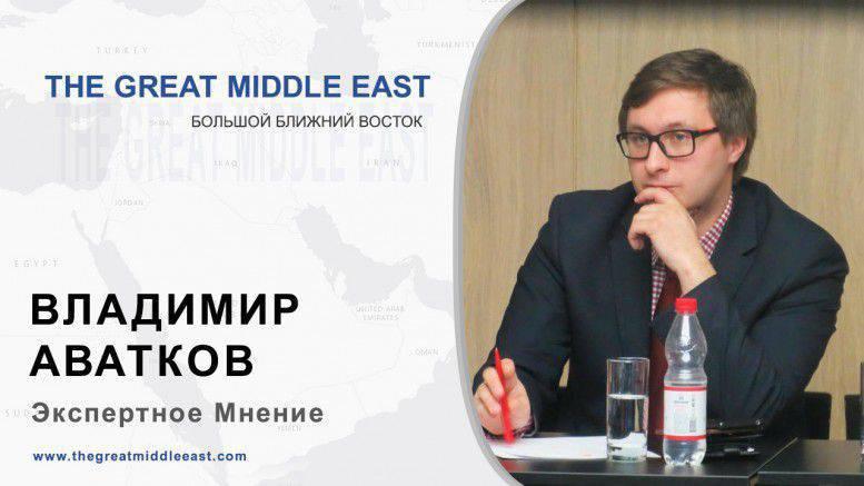 Vladimir Avatkov: Este é um desafio para a Rússia e a Turquia, um desafio que vem do passado e das terceiras forças
