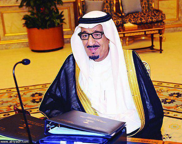 """ABD Başkanı ve Suudi Arabistan Kralı, Suriye ve Yemen'deki durumun """"çözüm sorunlarını"""" tartıştı"""