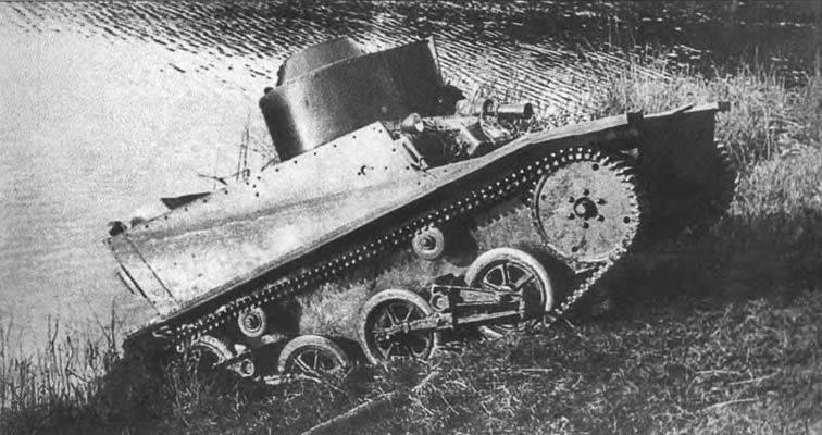 Char amphibie léger T-41