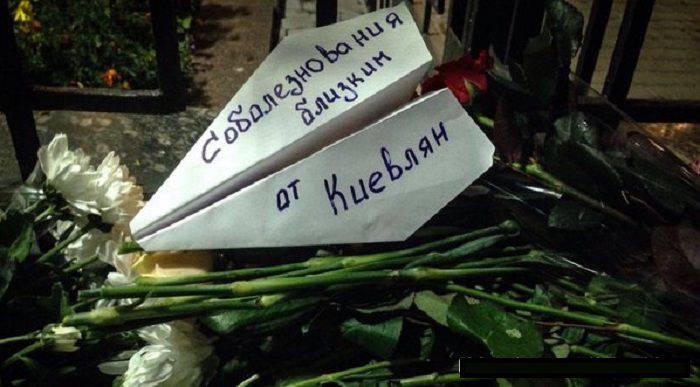 La reazione naturale degli ucraini alla tragedia in Egitto