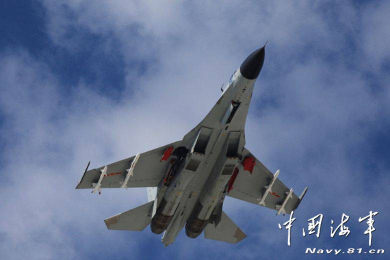 Media: Beijing responded to the presence of an American ship in the South China Sea naval maneuvers involving fighters