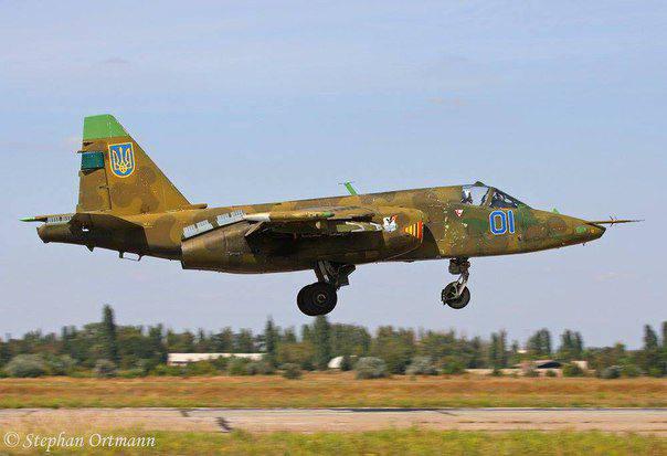 Su-25 aviões de ataque das Forças Armadas Ucranianas - composição moderna