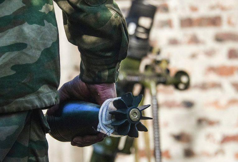 DNR: Kiev makamları silah çekme sürecini aksatmaya çalışıyor