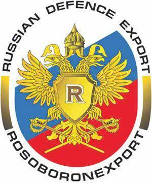 Rosoboronexport 15年