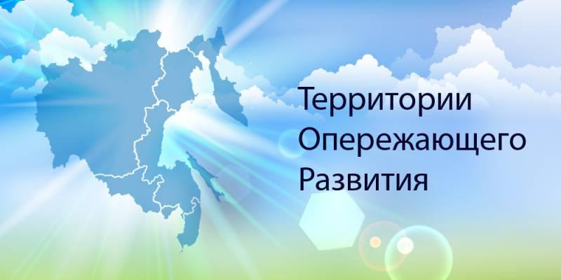 TOERがロシアの国家安全保障を脅かす可能性はありますか?