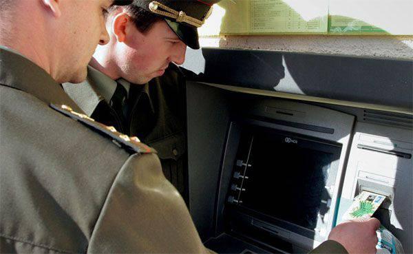 군대 군인을위한 금전 수당의 평균 크기