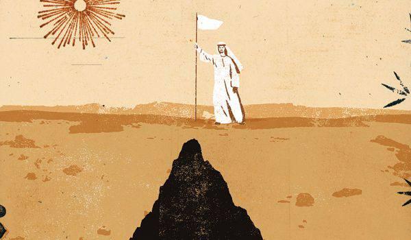 यूरो-सऊदी तेल रोमांस बर्बाद हो गया है