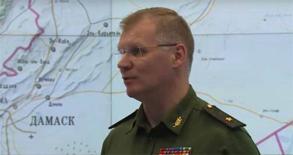 For three days, the aviation of the Russian Aerospace Forces in Syria struck 448 militant targets. Video