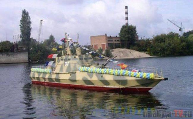 Marinha ucraniana reabastecida com dois barcos blindados