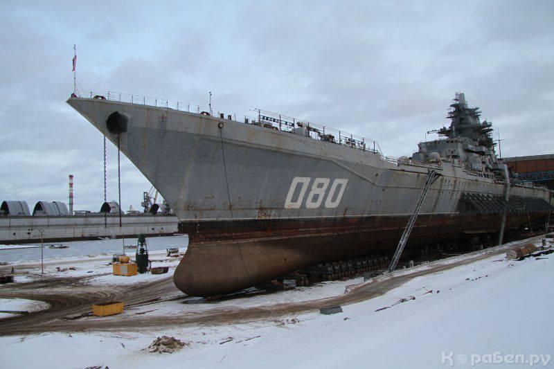 Nakhimov 제독은 Fort-M 3MX48 단지를 갖추고있다.