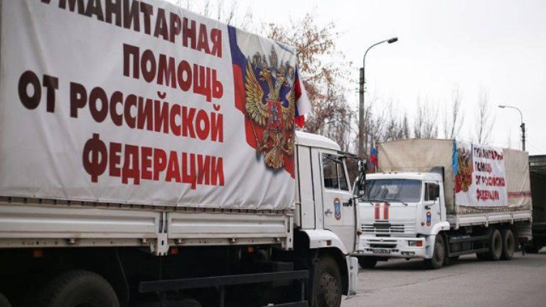 Der nächste humanitäre Konvoi traf in den Hauptstädten des DNR und des LC ein
