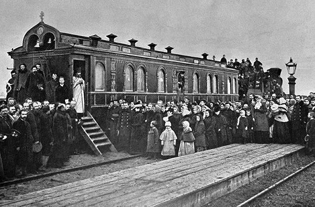 Arrivo in treno
