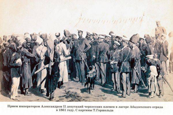 Royal travel to the Caucasus