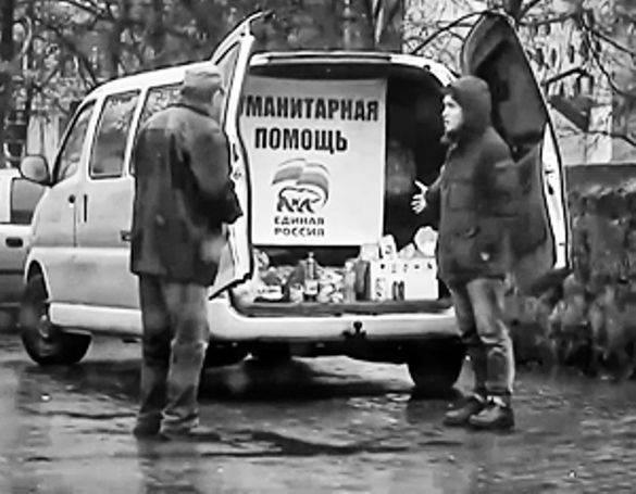 Experimento: los residentes de Kiev recibieron ayuda humanitaria de Rusia Unida.
