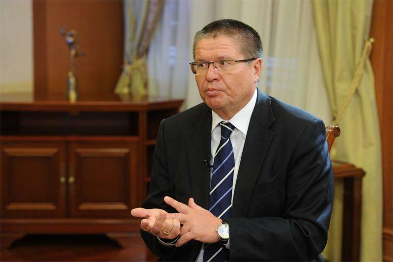 Ulyukaev는 1 월부터 1 Russia 2016은 우크라이나에 대한 식량 금수 조치를 부과 할 것이라고 말했다.