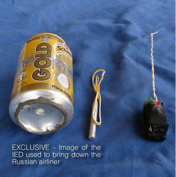 武装分子发表了一张照片,其中据说是一枚爆炸装置,摧毁了西奈半岛上空的飞机