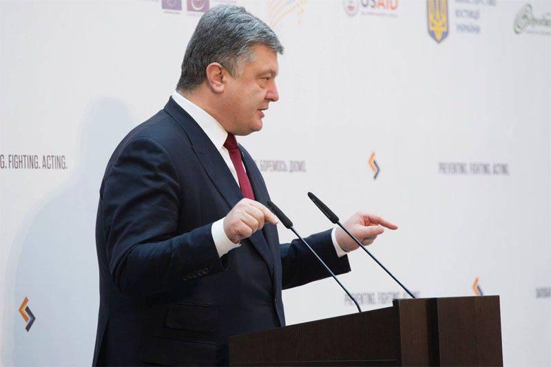 """पोरोशेंको ने यूक्रेनी पासपोर्ट से """"व्यवसायी की भाषा"""" को हटा दिया"""