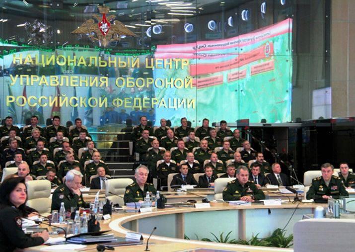 OPK entwickelt einen universellen Integrator für das Verteidigungsministerium