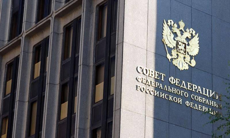 Parlamentares russos em favor do endurecimento da responsabilidade pelos terroristas e seus cúmplices
