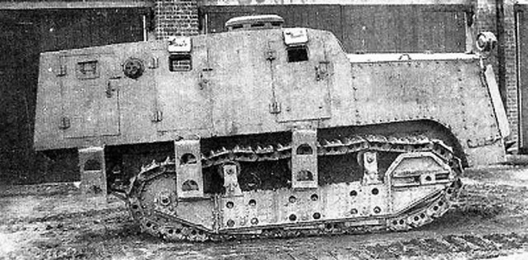 "Десантный танк Д-14 на базе трактора ""Коммунар"". . 1931 год"
