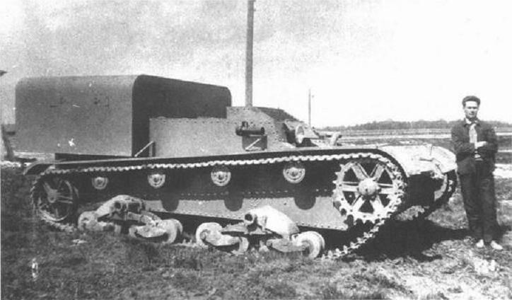 Бронетраспортер ТР-1 на базе танка Т-26.