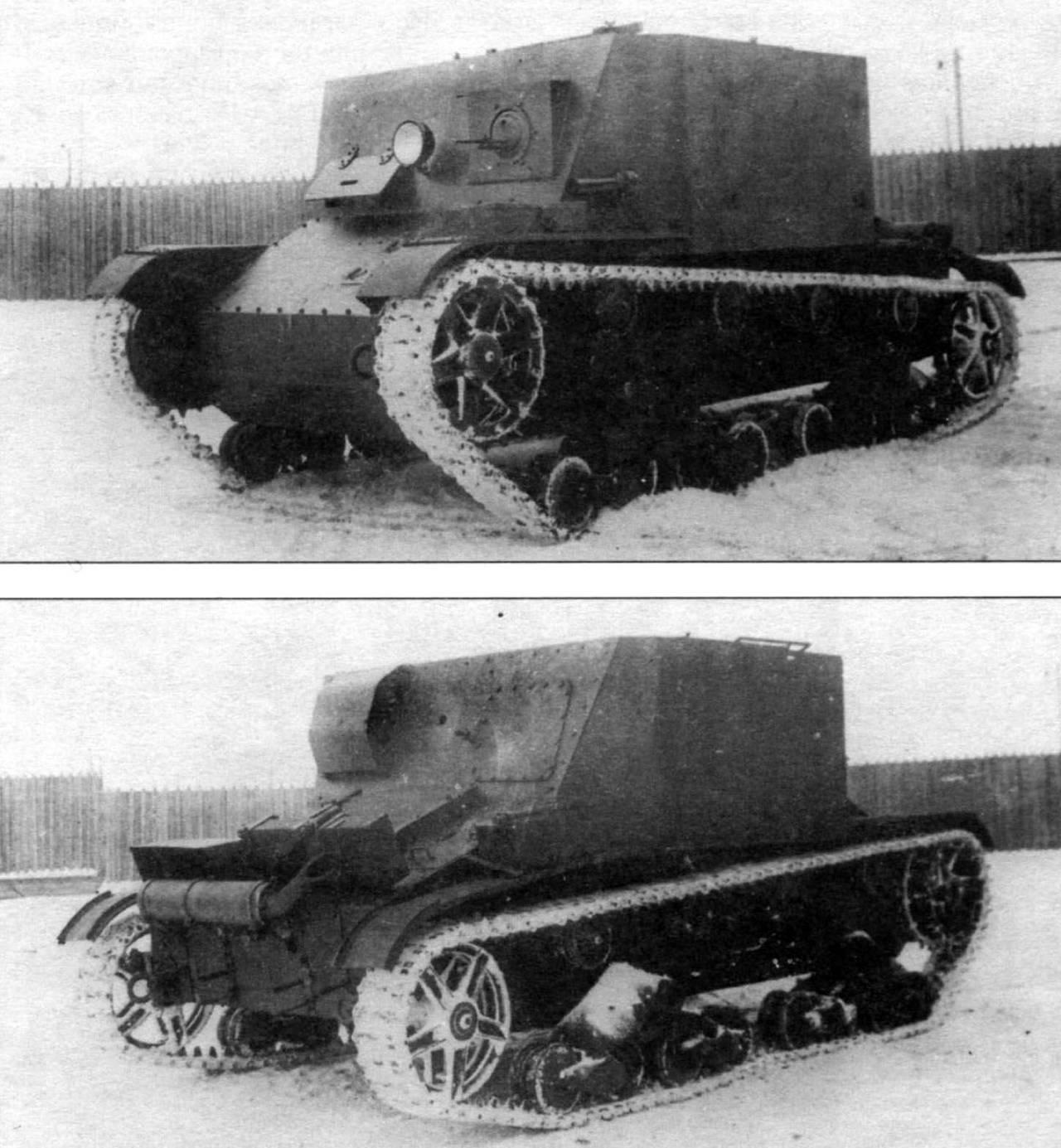 Бронетранспортер ТР-4. Тоже на базе танка Т-26