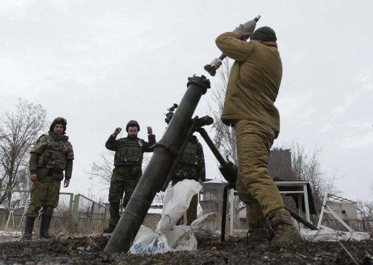 APU, DPR topraklarını bombalamaya devam ediyor