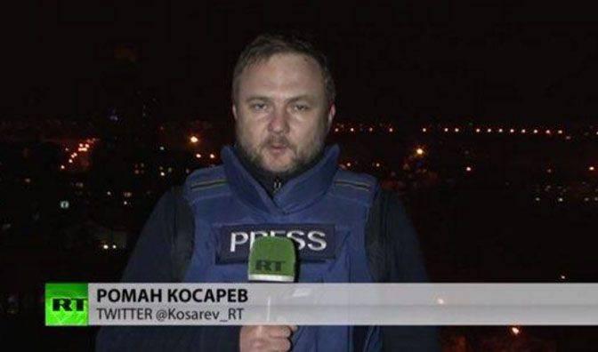 シリアでは、ロシアのジャーナリストが火事になりました