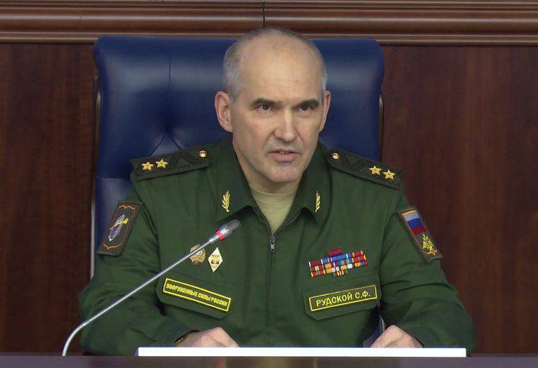 "General Rudskoy: ""Military contacts with Turkey will be stopped"""